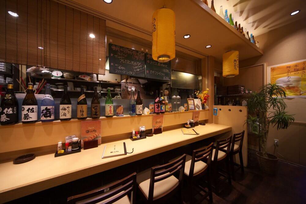 画像:ごんまる アクトタワー店/Gonmaru Act Tower store