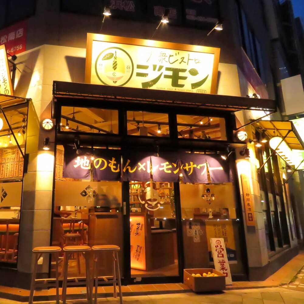 画像:大衆ビストロ ジモン/Taishu-bistro Jimon